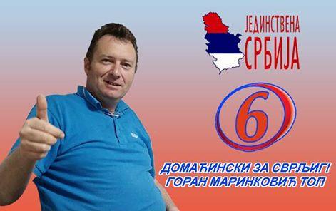 Jedinstvena Srbija Svrljig prelazi cenzus na lokalu?