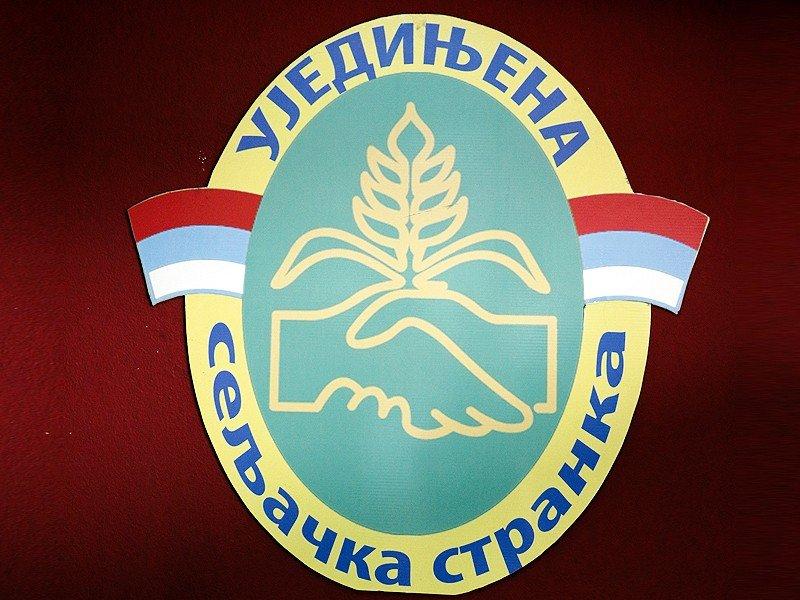 Ujedinjena seljačka stranka u Knjaževcu dobila zamenika predsednika SO