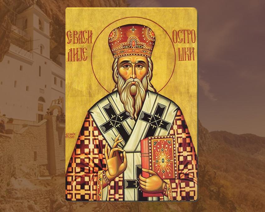 Danas je Sveti Vasilije Ostroški 1