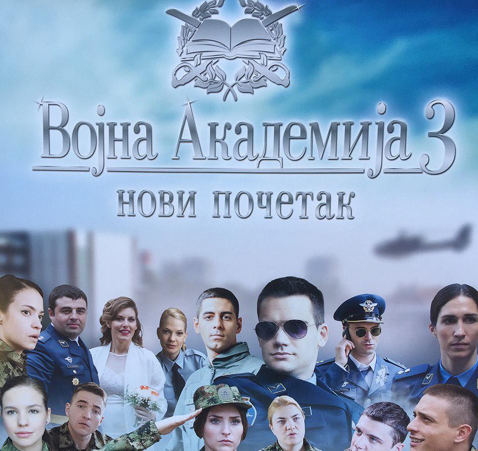 Vojna Akademija 3