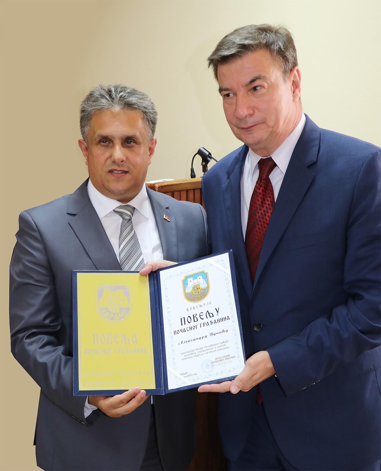 Uručena Povelja počesnom građaninu Svrljiga – Aleksandru Vučiću