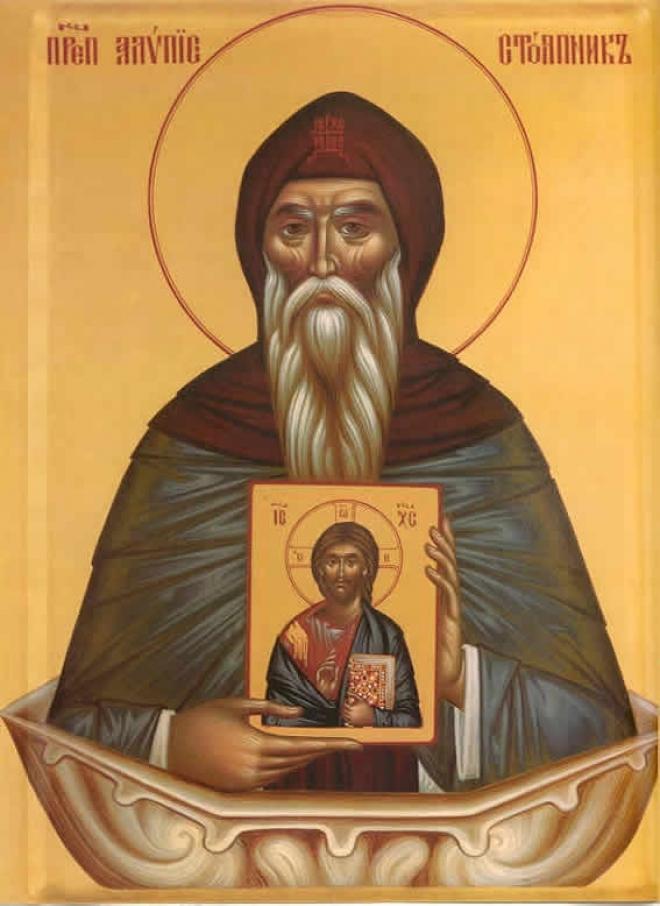 Danas je praznik Sv. Alimpije Stolpnik