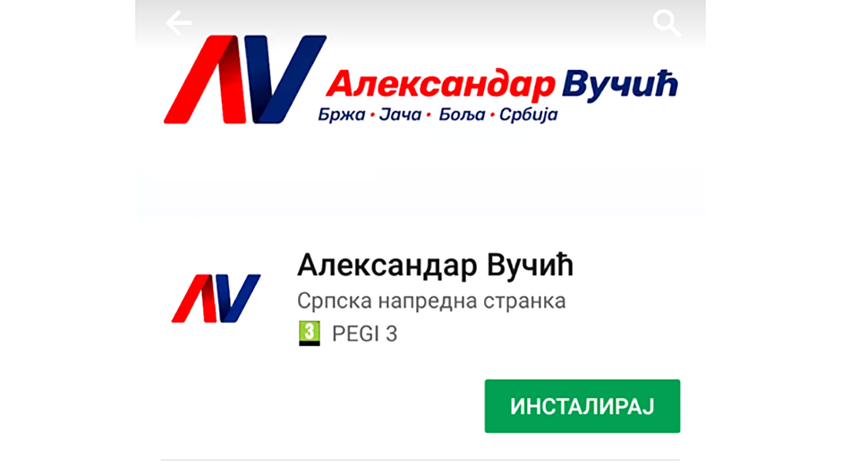 aplikacija AV