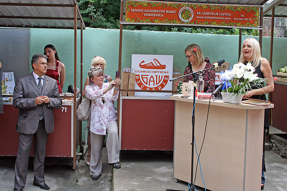 Proizvodi iz Svrljiga u prodajnom centru u Beogradu