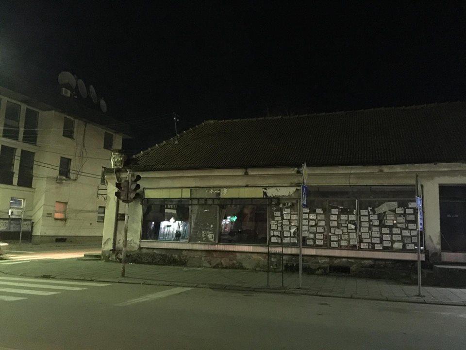 Izgled centra Svrljiga – ogledalo opštine?