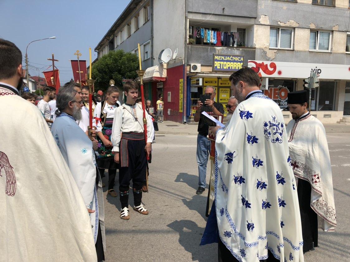 Litija povodom obeležavanja Sv. car Konstantin i carica Jelena u Svrljigu