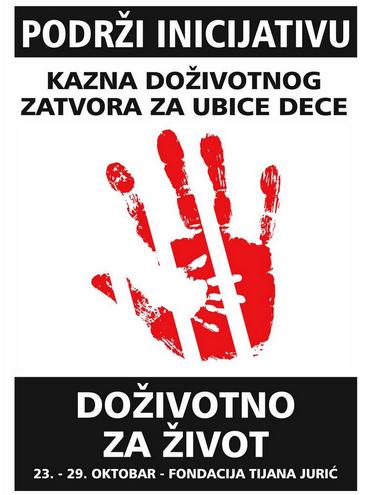 Prikupljanje potpisa za uvođenje kazne doživotnog zatvora za ubice dece i u Svrljigu 1