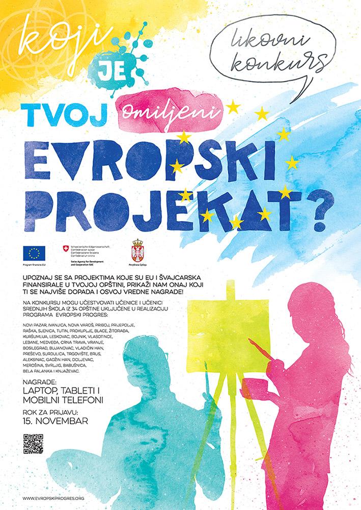 Počinje likovni konkurs Evropskog PROGRESa za 2018. godinu