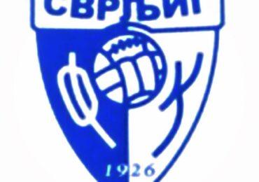 fk svrljig logo 1