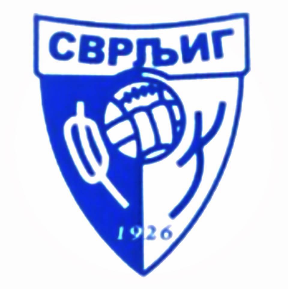 """FK """"Svrljig"""" kreće sa pripremama za predstojeću sezonu"""