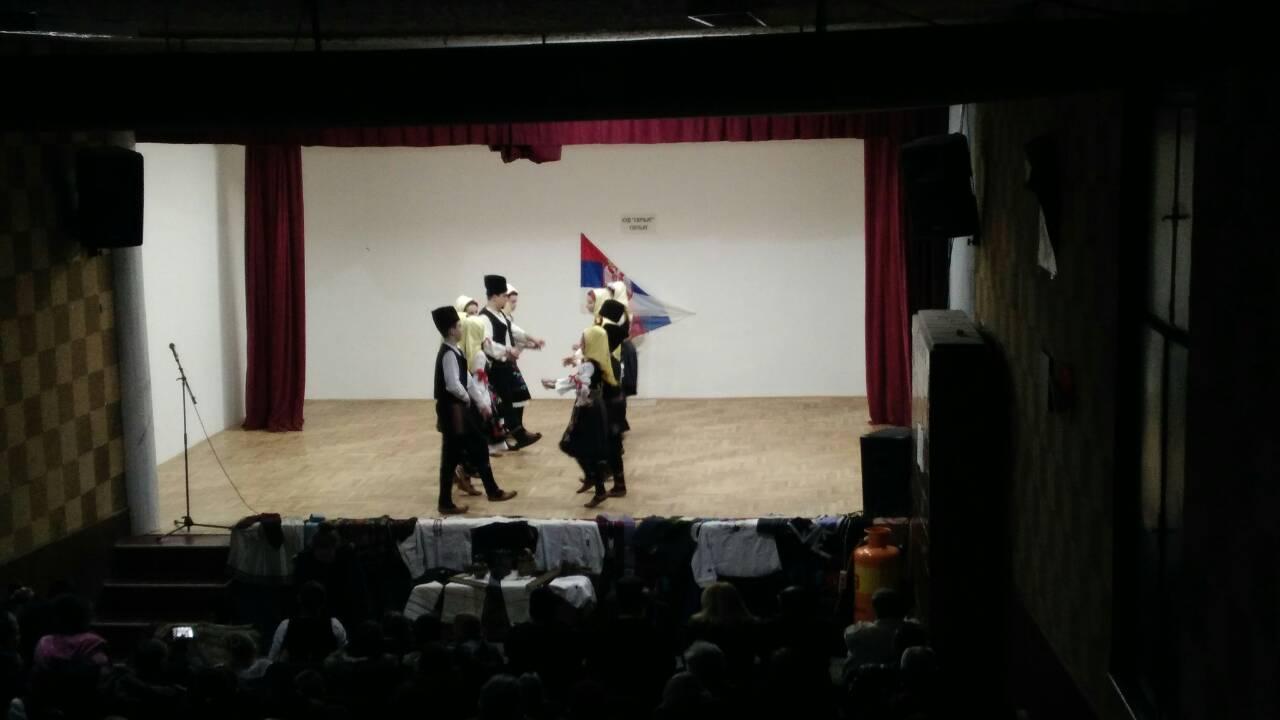 """Održan godišnji koncert KUD """"Svrljig"""" u okviru """"Božićnog festivala"""""""
