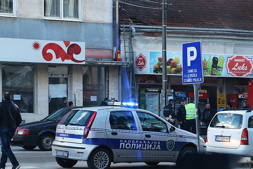 Požar u centru Svrljiga, foto: Svrljiške novine