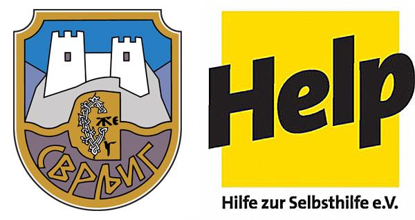 Opština Svrljig i Help, foto / ilustracija