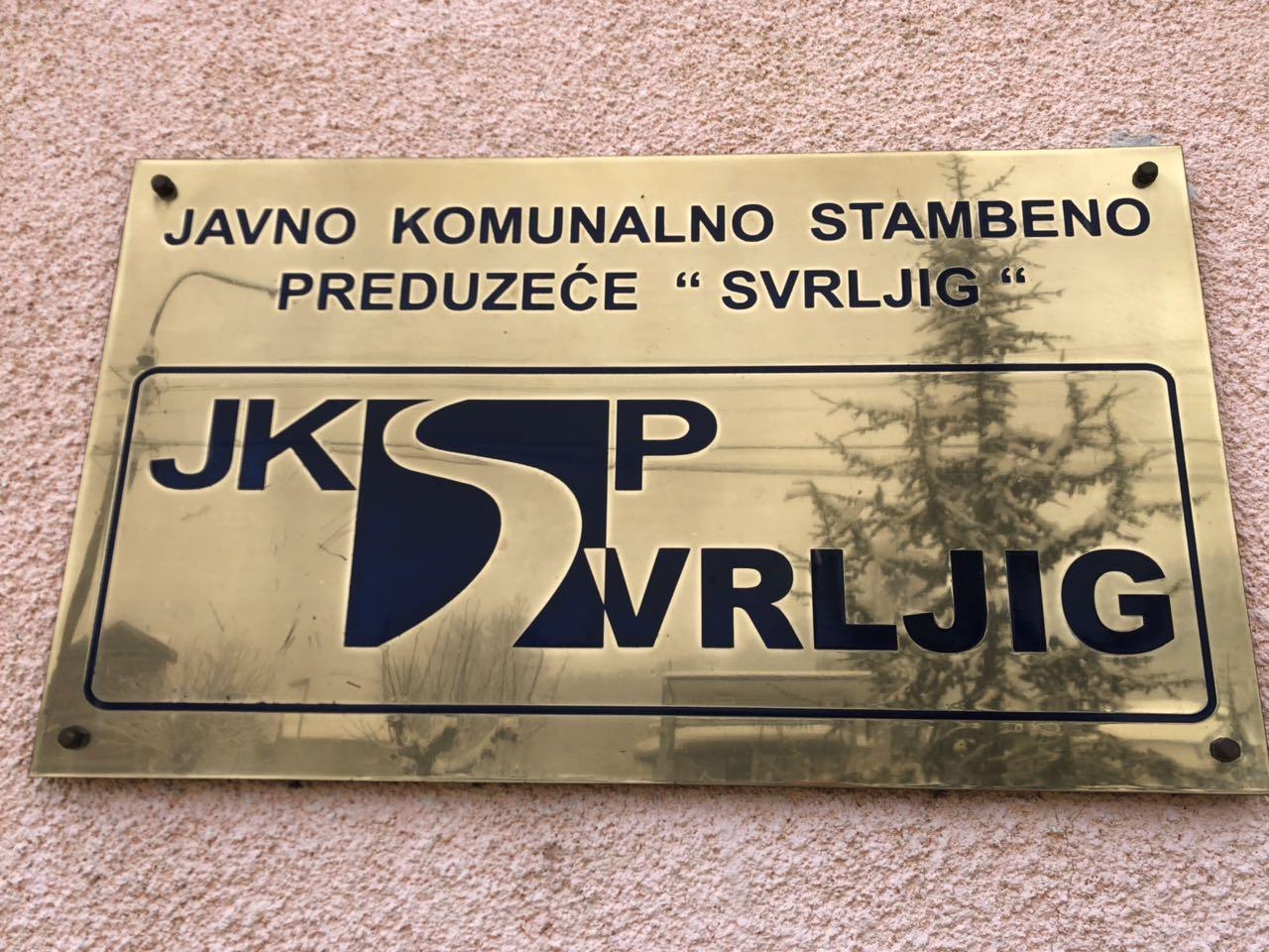JKSP ''Svrljig'' Svrljig, foto: M.E.