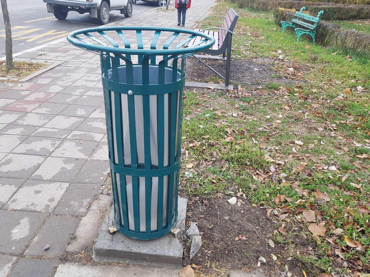 kante park