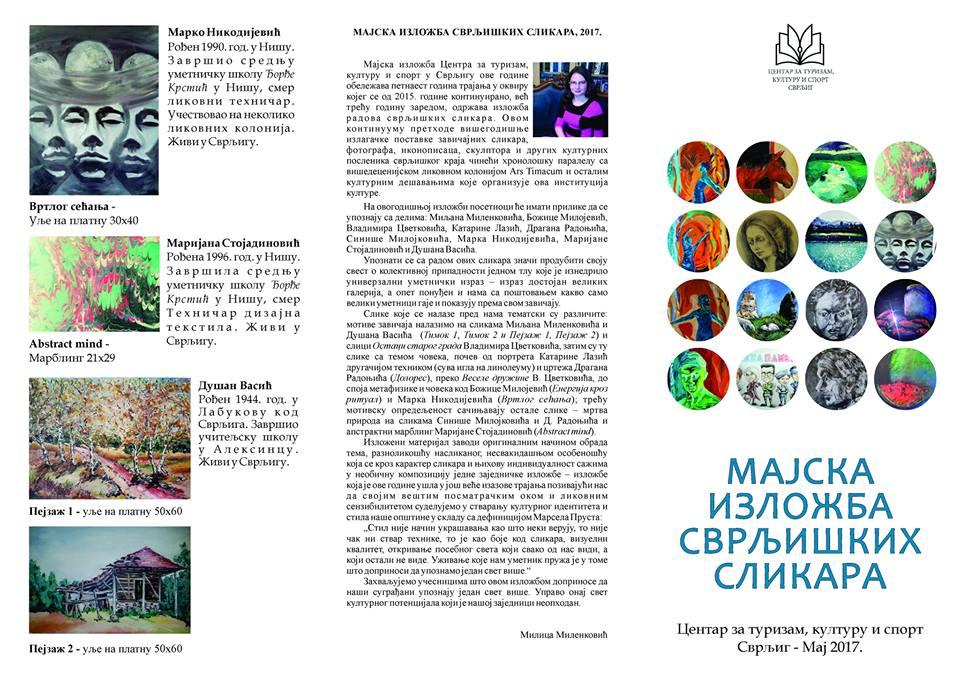 Majska izložba slika svrljiških slikara povodom Dana opštine 2