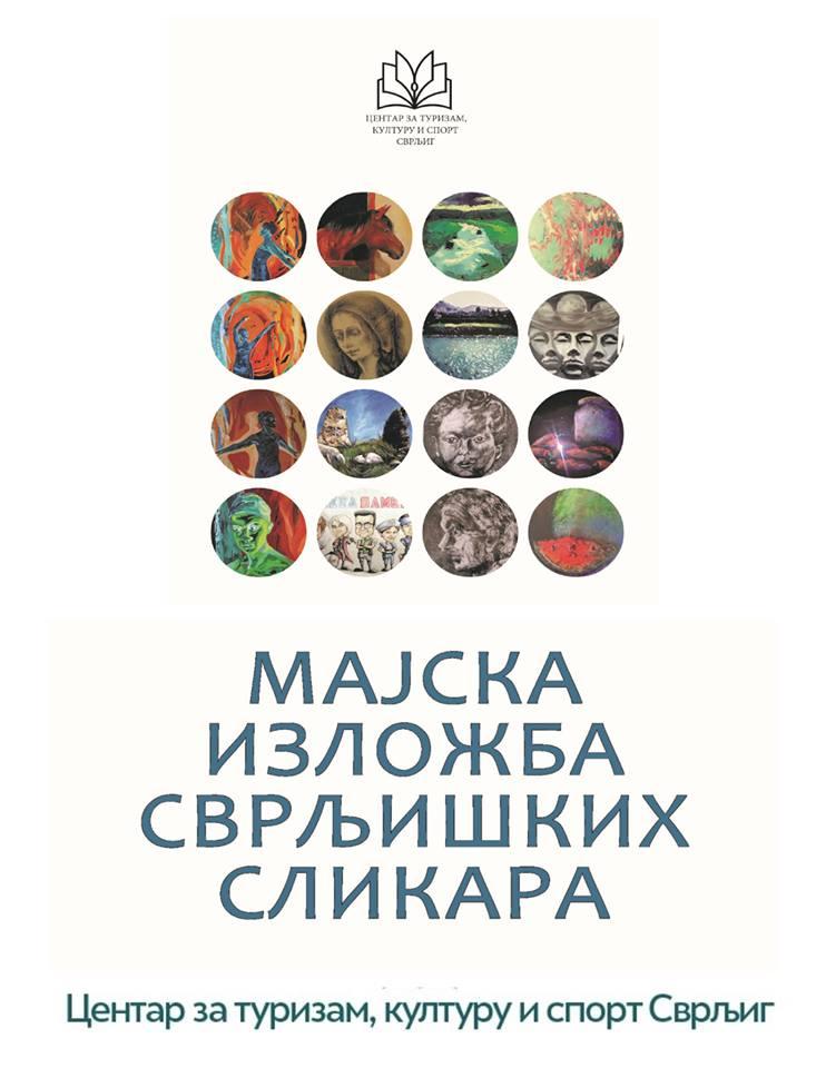 Majska izložba slika svrljiških slikara povodom Dana opštine