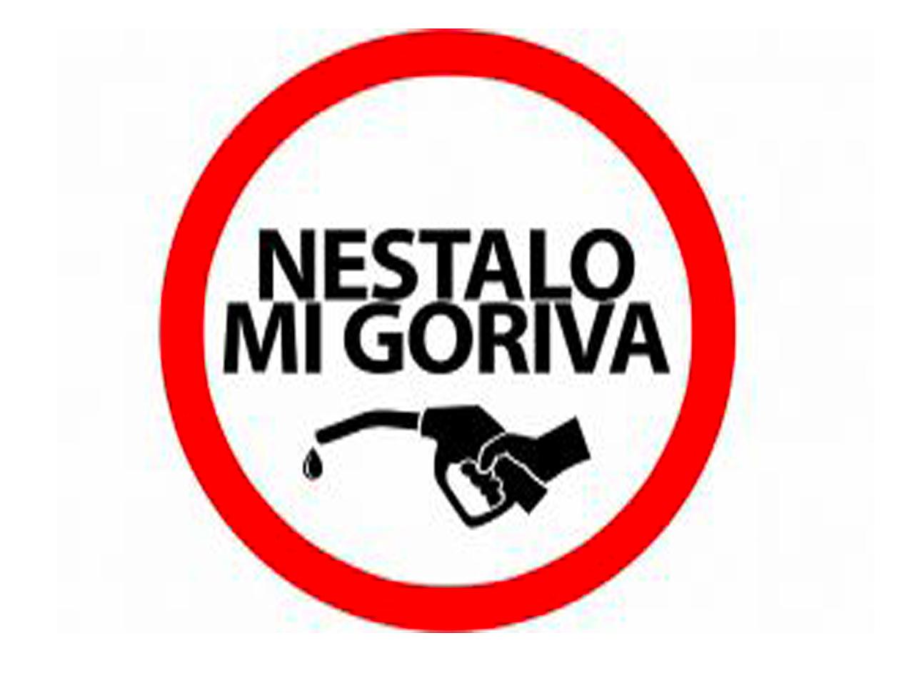 U Svrljigu bez protesta povodom povećanja cena goriva 1