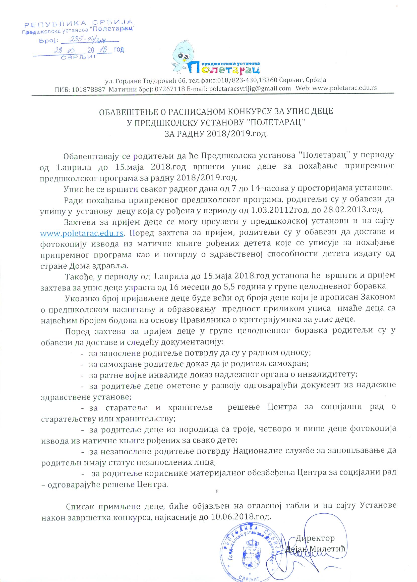 Raspisan konkurs za upis dece u Predškolsku ustanovu ''Poletarac'' 1