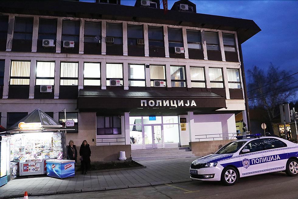 Zgrada policije u Svrljigu, foto: M. Miladinović, Svrljiške novine
