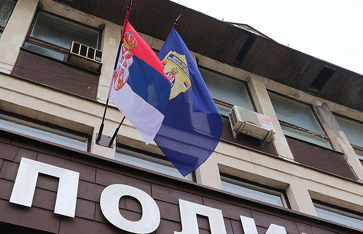 Zgrada policije, arhivska fotografija, foto: arhiva