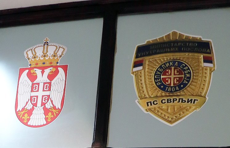 Policija Svrljig, foto: Svrljiške novine, arhivska fotografija
