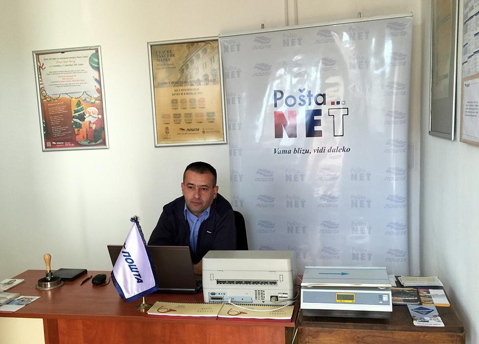 Poštar na selu - Mesna kancelarija u selu Drajinac