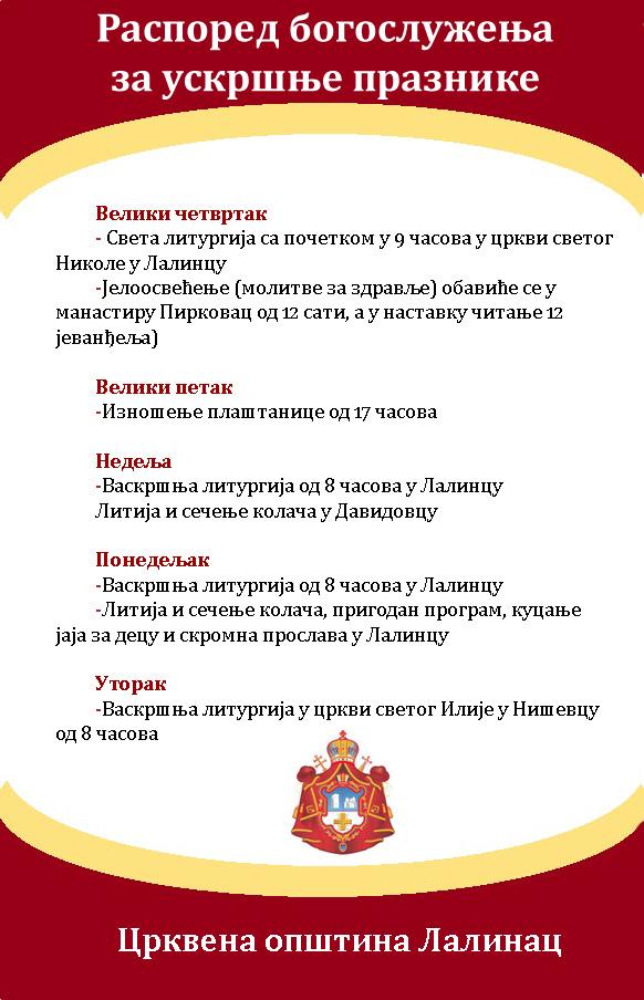 raspored bogosluženja 3