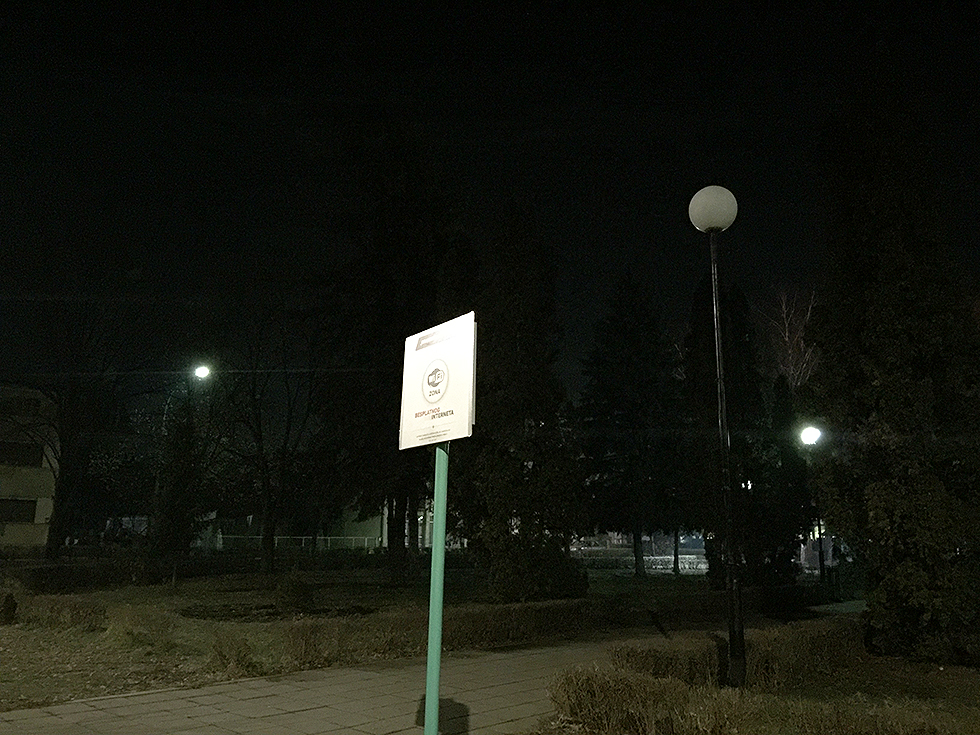 rasveta park