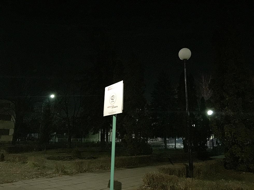 Potrebna popravka rasvete u gradskom parku!