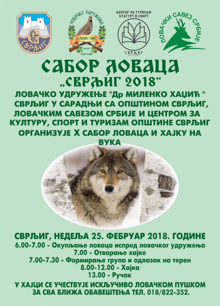 10. Sabor lovaca i hajka na vuka u svrljiškoj opštini