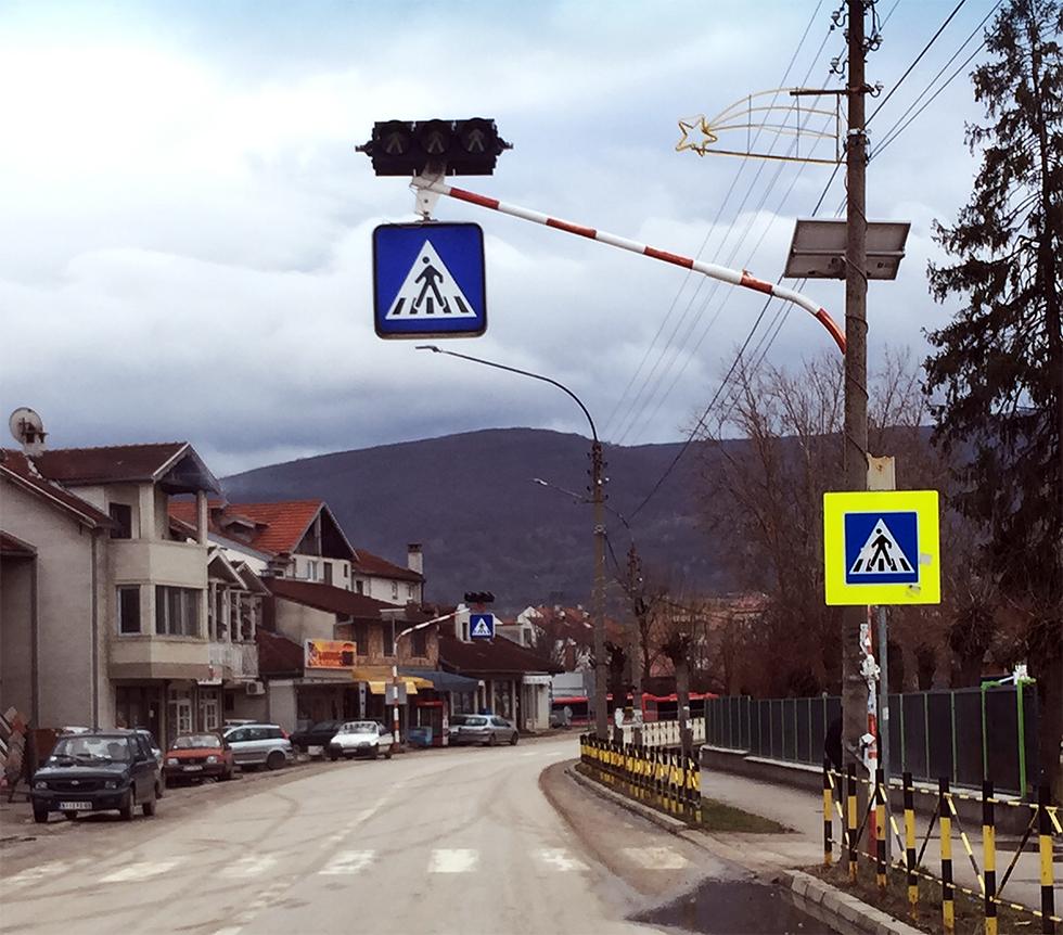 semafori koji ne rade
