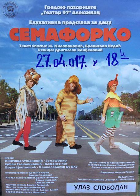 """Edukativna predstava za decu """"Semaforko"""""""