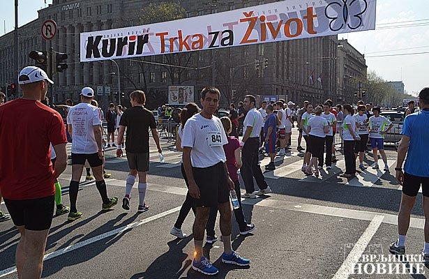 """Svrljižanin Siniša Radivojević 6. na """"Beogradskom maratonu"""""""