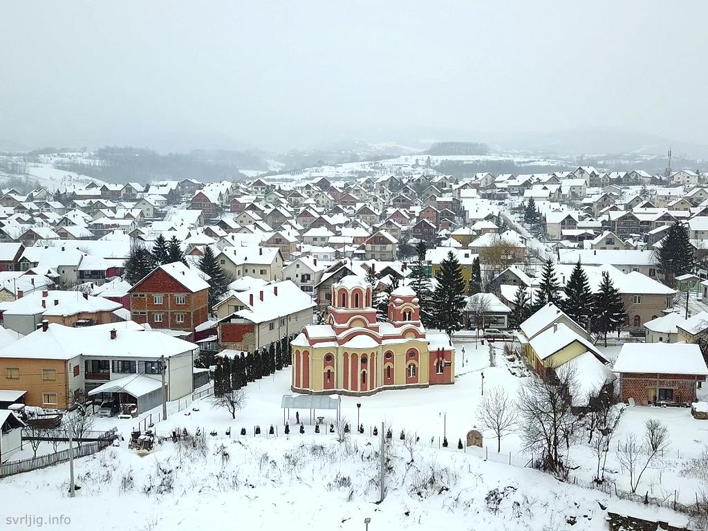 Opština pod snegom, fotografisano 27.02.2018. godine, foto: Svrljiška TV