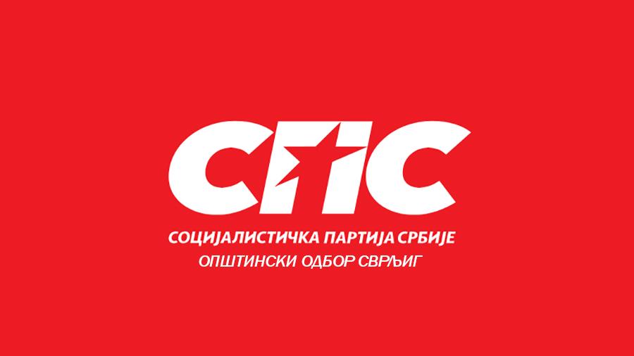 OO SPS Svrljig pozvao građane da daju podršku Aleksandru Vučiću