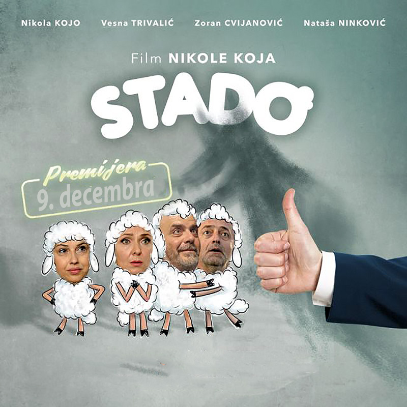 """Film ''Stado"""" u svrljiškom bioskopu"""