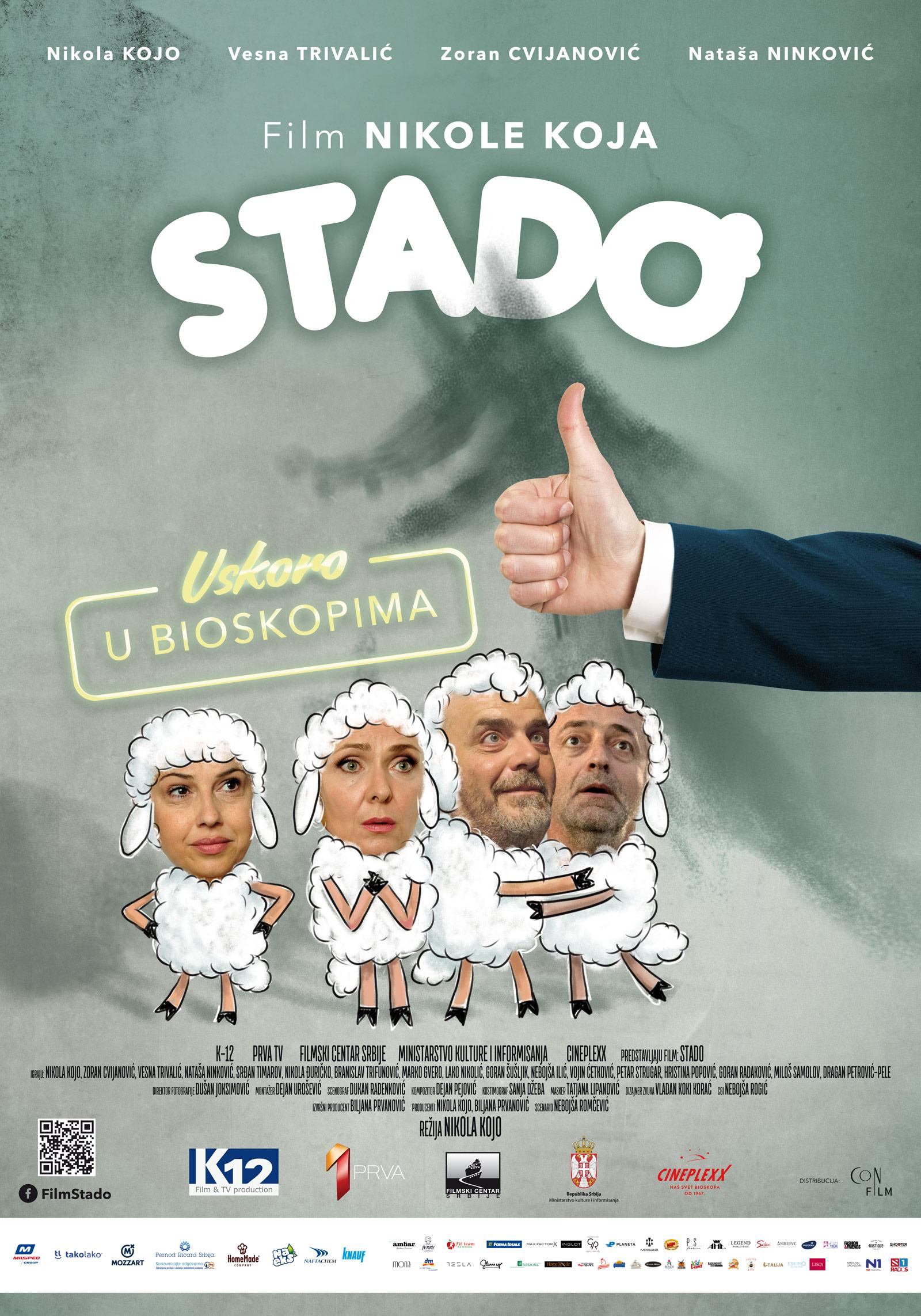 """Premijera filma ''Stado"""" u svrljiškom bioskopu"""