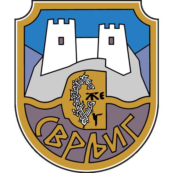Grb opštine Svrljig, foto Opština Svrljig