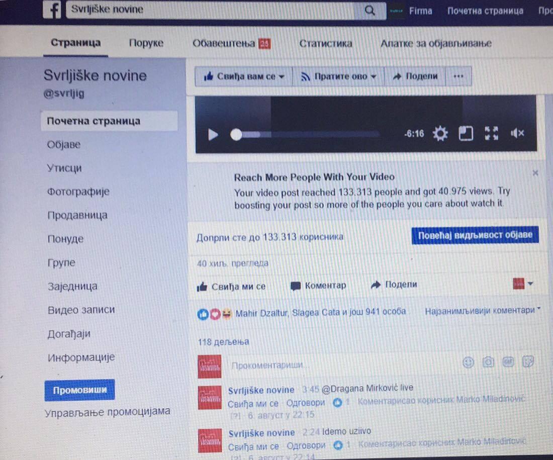 Portal ''Svrljiške novine'' upisao novi rekord posećenosti 2