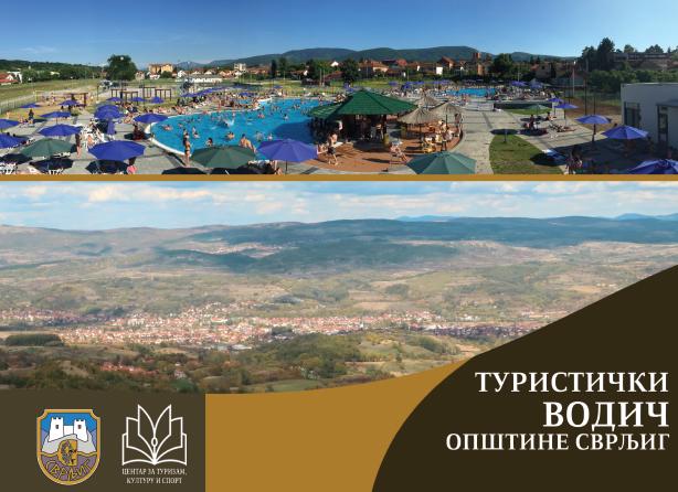 Svrljig dobija novi turistički vodič, iz CTKS pozivaju da se u izradu uključe i građani 1