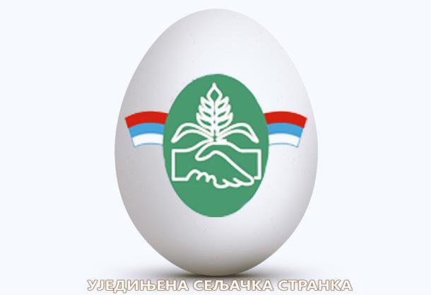 uss jaje