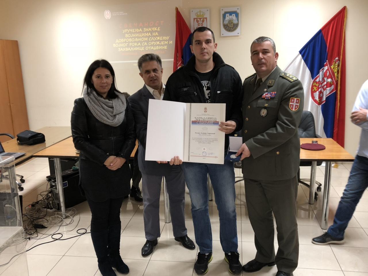 ZAHVALNOST: Značke i Zahvalnice Svrljižanima koji su dobrovoljno služili vojsku 2